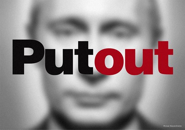 даже «братские» страны критически относятся к России. Об этом свидетельствуют данные исследования Pew Research Center