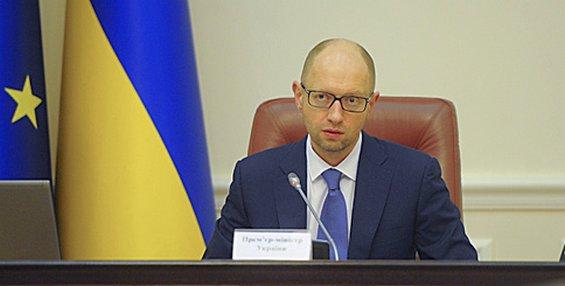 Арсеній Яценюк назвав основні орієнтири урядової політики на 2016 рік