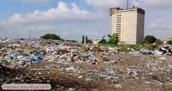 Баштанське сміттєзвалище