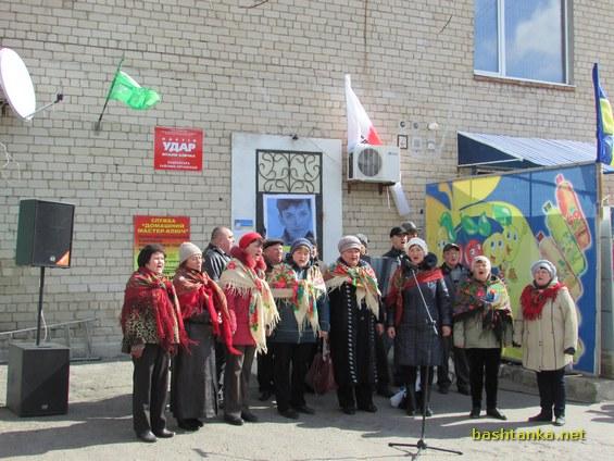звернення на підтримку Н. Савченко