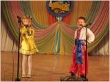 Фотоальбом про святкування Дня Конституції України