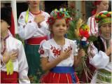 День Державного Прапора України в м. Баштанка