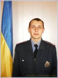 Свинарчук Олександр Олександрович