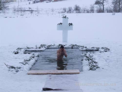 Заходи безпеки під час купання на Водохреща!