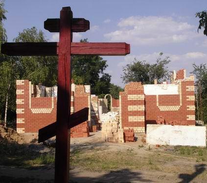 Будівництво церкви у місті Баштанка. Церква святого Миколи Чудотворця