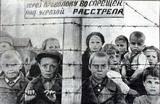 Насильницьке вивезення мирного населення Баштанщини на примусові роботи під час Великої Вітчизняної війни